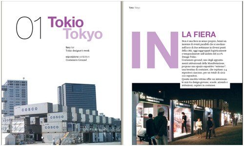 Globetrotting Designers Book