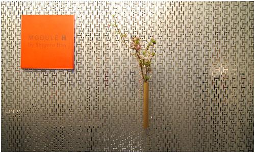 Module H by Shigeru Ban for Hermes